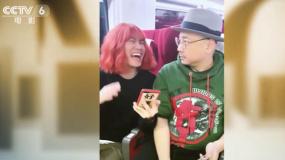 徐峥邀请网红录制创意视频遭质疑 爆料《囧妈》并非爆笑电影