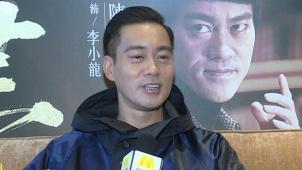 《叶问4》陈国坤塑造谦虚版李小龙 以寸拳一招打飞了对手