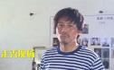 """陈力执导新片《守岛人》 刘烨""""灰头土脸""""接近原型人物"""