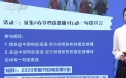 电影频道春节档反盗版活动 征集反盗版海报和一句话宣言