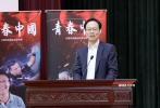 1月10日,由中央新闻纪录电影制片厂出品的纪录电影《青春中国》在北京全国政协礼堂举行首映。