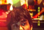 """由宋文执导,谢飞监制的电影《抵达之谜》将于2020年2月14日全国上映,成为情人节最值得期待的青春爱情片。1月10日,""""时光密语""""版主题海报以导演宋文为首,携主演李现、董博睿、顾璇、林晓凡、刘韦伯、李宗雷、张绮烟,于斑驳光影中追寻青春遗留下的情感谜题,各异眼神流露出的迷茫、坚韧、忧伤,撕开了时光裂缝下残酷又美好的成长真相。"""