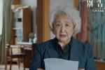 """《别告诉她》北美曝火 """"奶奶""""可能参演漫威作品"""