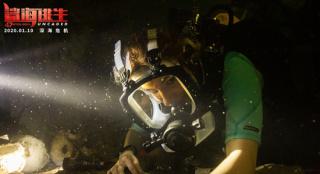 《鲨海逃生》正式上映全程高能 四大看点惊爆眼球