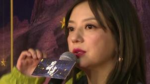 《星光》总导演赵薇分享感悟 电影《刺杀小说家》提前一年定档