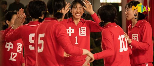 【今日影评】一周热点:易烊千玺演唱《中国女排》主题曲 实力影片也靠流量?