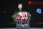 """1月11日,由人民网、中国电影评论学会联合主办的首届""""光影中国""""电影荣誉盛典于北京举行。此次活动,旨在总结中国电影蓬勃发展的2019,同时展望未来,助力和推动国产电影更高质量发展。当天,""""光影中国""""11项荣誉于盛典现场一一揭晓。"""