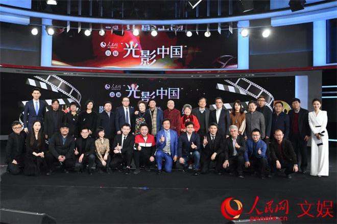 """""""光影中国""""电影荣誉盛典 周冬雨袁泉同获推介"""