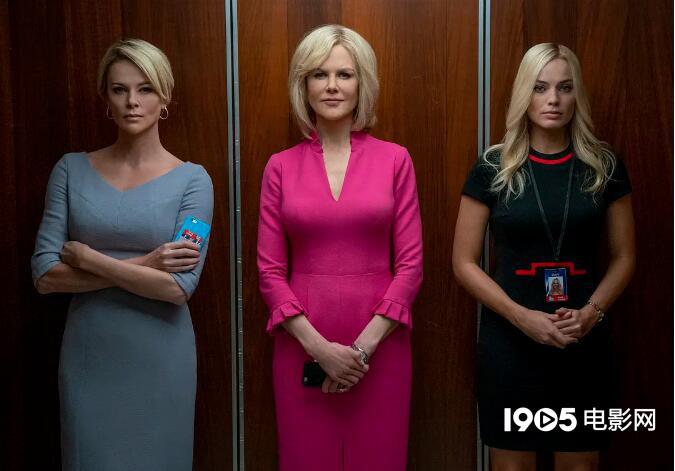 漫威电影宇宙系列顺序 化妆与发型设计公会颁奖 《爆炸新闻》成大赢家