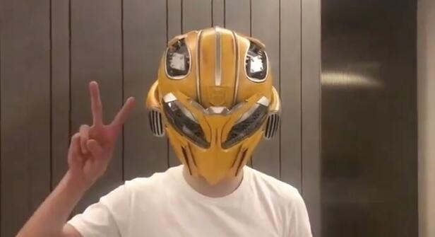 刘昊然夸耀大黄蜂头盔技能 想取上去却被卡住头