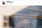 """1月12日,李现在社交平添分享了自己出席盛典的帅气西装造型照。照片中,""""现男友""""身穿灰色条纹西装,搭配银丝眼镜,手持咖啡站在窗前,纤长手指撩开窗帘暗中观察,俨然一副霸道总裁的亚子。"""