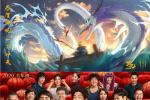 """從""""唐探""""到""""中國神話"""":國產電影宇宙2.0來了"""