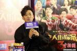 王宝强携《唐探3》亮相重庆 称对出演唐仁不自信