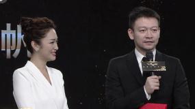 """雷佳音曝《刺杀小说家》推迟上映原因 """"光影中国""""荣誉盛典举行"""
