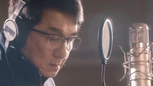 《急先锋》曝光主题曲《壮志在我胸2020》MV