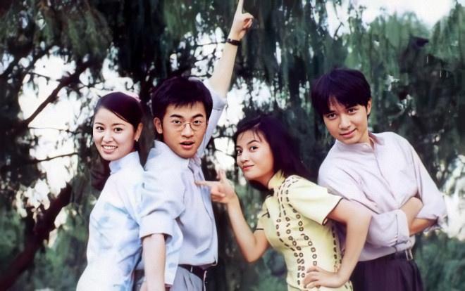 回忆杀! 《情深深》主演赵薇苏有朋古巨基重聚