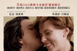 定档了【民主】!逐奥佳作《婚姻故事》2月28日登陆内地
