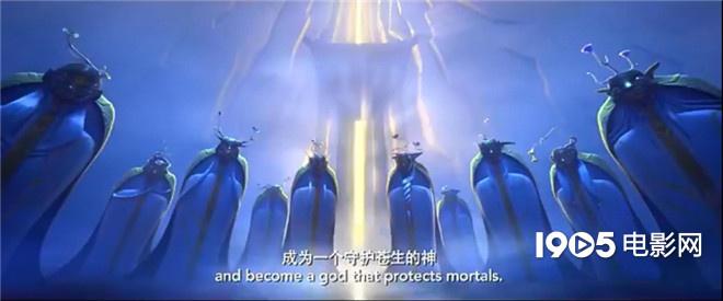 """《姜子牙》发布英文预告 封神英雄""""远征""""北美"""