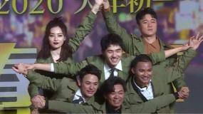 """""""唐探3""""举办新春家宴大聚会 众主创追忆五年探案路"""