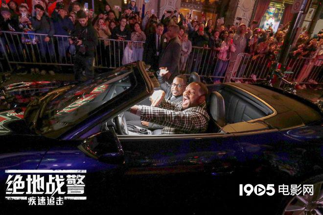 《绝地战警》举行首映礼 威尔·史密斯红毯开车