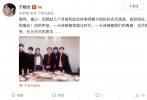 1月16日,著名节目主持人赵忠祥因患鳞状细胞癌在京去世,享年78岁。