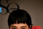 """1月16日,关晓彤登封《So Figaro》时尚大片发布。除演绎了一组秋冬时尚穿搭外,关晓彤此次拍摄的妆容、发型也引发了网友的热议。鼠啃齐刘海+雀斑妆,个性十足,非常迎合此次拍摄的主题""""不被定义,不惧改变""""。关晓彤的这组大片你Get到了吗?"""