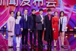 """《情深深雨濛濛》剧组重聚 赵薇回忆""""依萍""""趣事"""