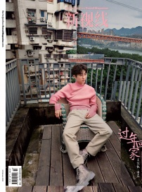 王俊凱2020年第五本開年封發布 講述自己童年故事