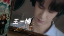 《囧媽》主題曲《給媽咪》MV 王一博唱響游子心聲