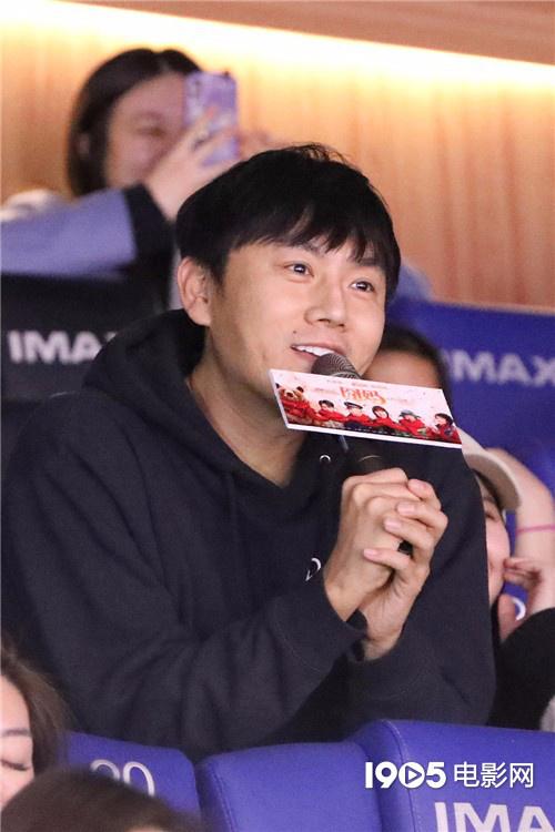 吴磊看《囧妈》感同身受 陈伟霆赞徐峥片中颜值高