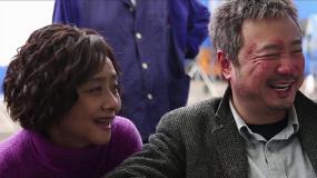 《囧妈》在京首映获赞 徐峥妈妈现身让他很忐忑
