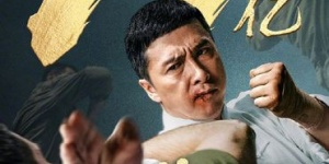 《叶问4》破11亿 海外票房抢眼刷新马来西亚纪录