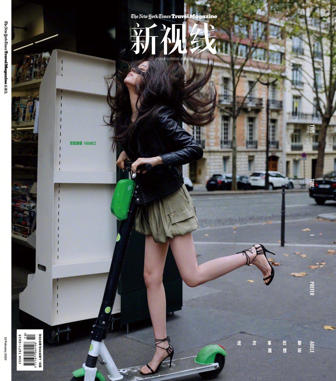 欧阳娜娜齐刘海外型登封 重回巴黎探寻成长之路