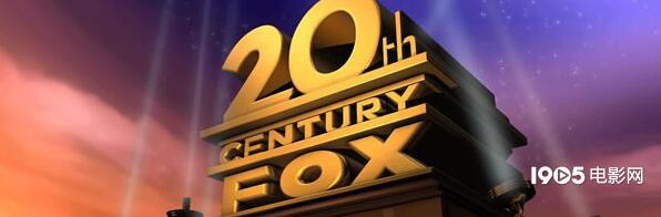 """""""福斯探照灯""""将成历史 迪士尼重组二十世纪影业"""