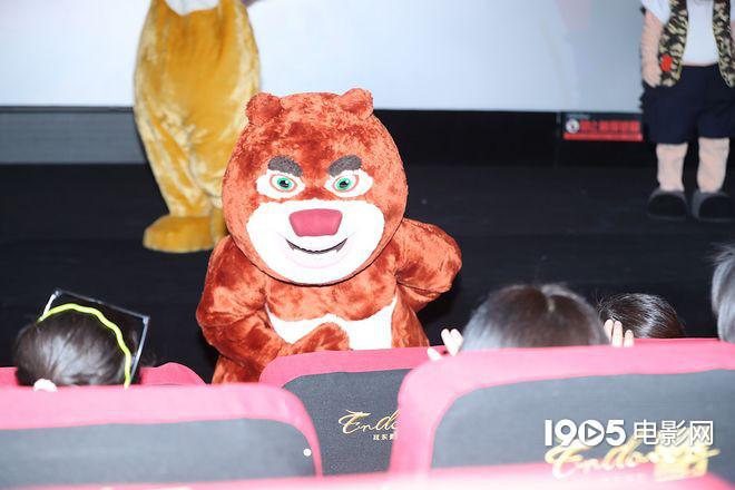 《熊出没·狂野大陆》首映 系列第7部守护亲情