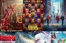 春节档7片17个小时预售破亿!营销战谁是赢家?