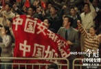 1月19日,电影《夺冠》发布由王菲、那英合唱的片尾曲《生命之河》MV,二人用温柔而坚定的声音,娓娓道出中国女排近40年的奋斗历程,勾勒出以中国女排为代表的,几代中国人不懈奋斗的时代乐章。《夺冠》由导演陈可辛执导,巩俐、黄渤、吴刚、彭昱畅、白浪、中国女子排球队领衔主演,即将在大年初一(1月25日)热血上映。