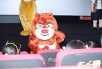 """1月18日,《熊出没·狂野大陆》在京举行首映礼,总导演丁亮,导演邵和麒携手""""熊强组合""""来到现场。这也是《熊出没》系列的第7部动画电影,连续第4年在大年初一上映。"""