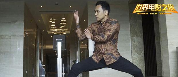 【世界电影之旅】走进印度尼西亚动作片的台前幕后 感受别样视觉体验