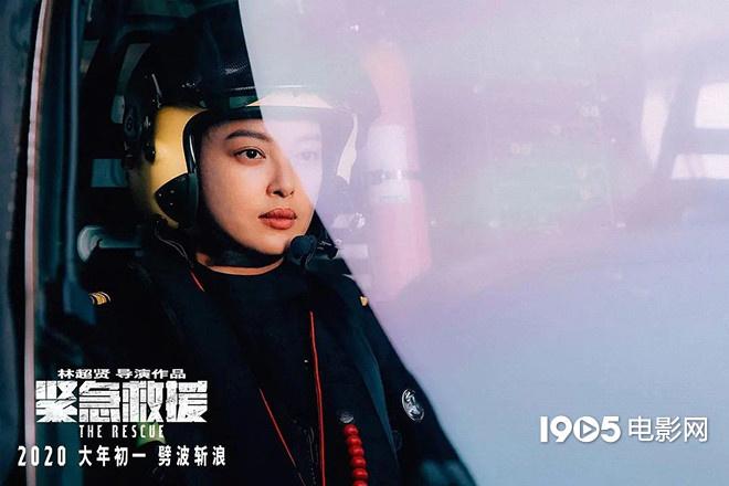 《紧急救援》曝光终极预告 林超贤致敬海上英雄