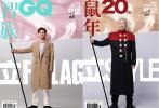 """1月20日,腾格尔通过微博发布了一组新年时尚大片,并配文写道:""""最近拍了组时尚大片,我觉着可以C位出道了!你们看得出来我的灵感来源都是谁吗? """""""