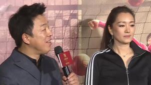 《夺冠》主创亮相首映礼 导演陈可辛诉说请演员太难了