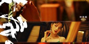 《荞麦疯长》曝最新预告 唯有爱与理想值得疯狂