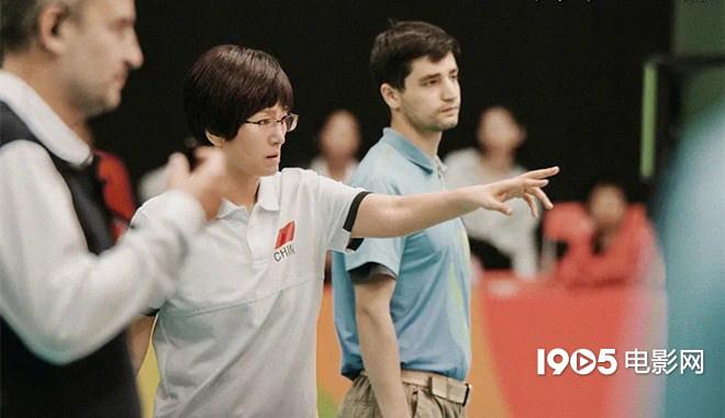 巩俐演《夺冠》压力大 郎平带伤执教展现真实形态