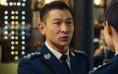 《拆弹专家2》宣布7月上映 刘德华刘青云倪妮飙戏