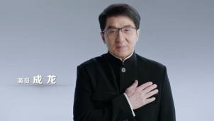 春节档反盗版宣传片