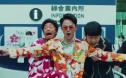 争锋:鼠年春节档预测 哪部电影能坐上第一把交椅【爱国】【自由】?