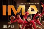 """《夺冠》曝""""团魂版""""海报 IMAX将以全画幅呈现"""