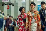 《唐人街探案3》终极预告 神秘人Q现身增设难题