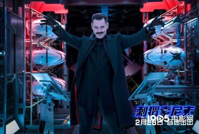 漫威宇宙电影观看顺序 正邪大战打响!电影《刺猬索尼克》定档2月28日